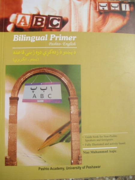 English-Pashto Primer